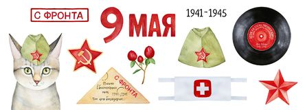 Victory Day 9 May hand drawn graphic set. vector illustration