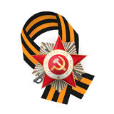 Victory day 9 may russian medal ribbon. Striped ribbon of St. George. Vector illustration isolated white background, banner. Medal victory great Patriotic war royalty free illustration
