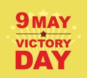 Victory Day May 9 saludo Ilustración del vector Imágenes de archivo libres de regalías