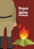 Victory Day May 9 Soldats avec des oeillets jour de souvenir illustration de vecteur