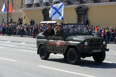 Victory Day Military parade Stock Images