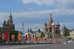 Victory Day, Moscou, Rússia Fotos de Stock