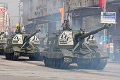 Victory Day 2011 Stock Image