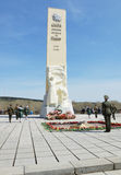 Victory day, near the Monument to soldiers dead in Second World war, Kemerovo city Royalty Free Stock Photos