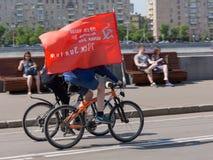 Victory Day no parque de Gorky, Moscou Fotografia de Stock Royalty Free