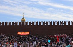 Victory Day 9o de maio de 2018 Fotografia de Stock