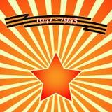 Victory Day Red Star su fondo dei raggi Vettore Fotografia Stock Libera da Diritti