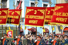 Victory Day 2013 Stock Images