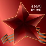 Victory Day. Translation Russian inscriptions Victory Day. 9 May 1941-1945. Vector illustration Royalty Free Stock Image