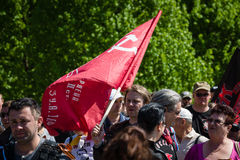 Victory Day in Treptower Park. Berlin Royalty Free Stock Photos