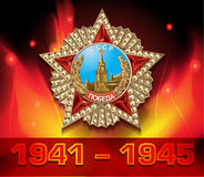 Victory Day. Vector picture with the Order of Victory Day vector illustration