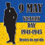Victory day. Veterans day.Flat icon. Stock Photo