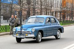 Victory day 2014 in Yekaterinburg, Russia Royalty Free Stock Image