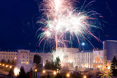 Victory fireworks Royalty Free Stock Images