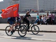 Victory Flag en el parque de Gorki, Moscú Fotografía de archivo libre de regalías