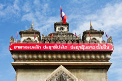 Victory gate in Vientiane, the capital of Laos Stock Image