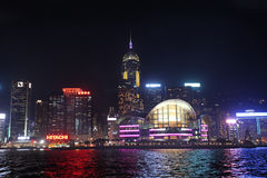 Victory Harbour na noite, Hong Kong Fotografia de Stock