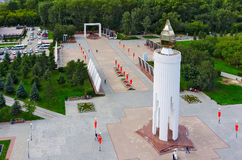 Victory memorial in the Great Patriotic War Royalty Free Stock Photography