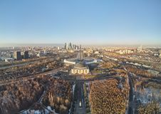 Victory monument. Victory Park on the Poklonnaya Gora the Poklonnay Hill. Cityscape aerial view. Victory monument. Victory Park on the Poklonnaya Gora the royalty free stock image