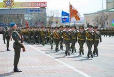 Victory parade Royalty Free Stock Image