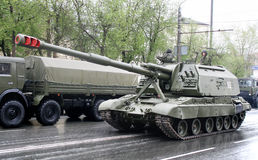 Victory Parade 2008. CHELYABINSK, RUSSIA - MAY 9: Mobile self-propelled heavy artillery 2S19 Msta-S exhibited at the annual Victory Parade on May 9, 2008 in Stock Photo