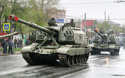 Victory Parade 2008. CHELYABINSK, RUSSIA - MAY 9: Mobile self-propelled heavy artillery 2S19 Msta-S exhibited at the annual Victory Parade on May 9, 2008 in Stock Photography
