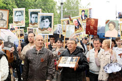 Victory Parade in Donec'k Reggimento immortale 9 maggio 2015 Immagine Stock