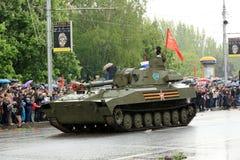 Victory Parade in Donetsk Militärparade eingeweiht der 70. Stockbild