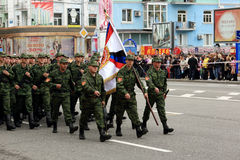 Victory Parade in Donetsk. Military parade dedicated to the 70th Royalty Free Stock Photos