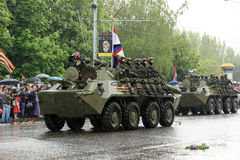 Victory Parade in Donetsk. Military parade dedicated to the 70th Stock Image