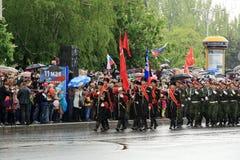 Victory Parade em Donetsk Parada militar dedicada ao 70th Foto de Stock Royalty Free
