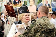 Victory Parade i Donetsk Odödligt regemente Maj 9, 2015 Royaltyfri Bild