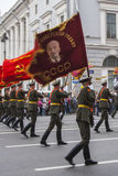 Victory parade in Russia. With the flags of Soviet fronts Stock Image