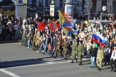 Victory parade in St.Petersburg. Stock Images