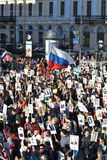 Victory parade in St.Petersburg. Royalty Free Stock Photos