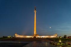 Victory Park Fotos de archivo libres de regalías