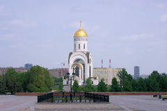 Victory Park i Moskva Arkivfoto