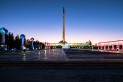 Evening illumination in Victory Park on Poklonnaya Gora. Moscow. Russia. Victory Park on Poklonnaya Gora is one of the largest memorial complexes in Russia and Stock Photography
