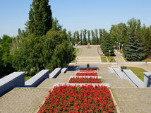 Victory Park in Saratov city Royalty Free Stock Photo