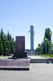 Victory Park in Saratov city Stock Photos