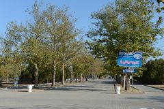Victory Park in Sebastopol Royalty Free Stock Photography