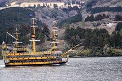 Victory Ship Stockfoto
