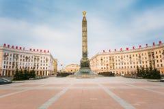 Victory Square - capitale bielorussa di simbolo, Minsk Fotografia Stock Libera da Diritti