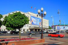 Victory Square, City Hall Kaliningrad. KALININGRAD, RUSSIA — JULY 9, 2014: Victory Square, City Hall Kaliningrad in July Royalty Free Stock Image