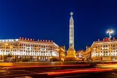 Victory Square in het centrum van Minsk, een gedenkwaardige plaats ter ere van de heldenmoed van de mensen tijdens de Grote Patri stock afbeelding