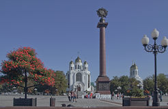 Victory Square Kaliningrad (Ryssland) Royaltyfri Fotografi
