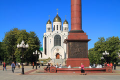 Victory Square in Kaliningrad in the sunny summer day Stock Photos