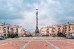 Victory Square in Minsk, Belarus Stock Image