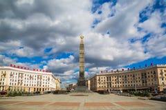 Victory Square, Minsk, Bielorussia, fotografia stock libera da diritti