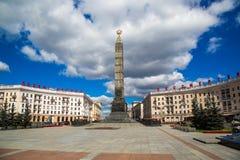 Victory Square Minsk, Vitryssland, arkivbilder